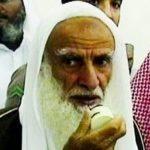 Nasihat Shaikh Ibn al-Uthaimin Untuk Pemuda/Pemudi Dakwah