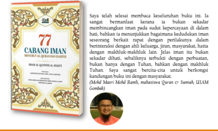 77 Cabang Keimanan Menurut Al-Quran dan Hadith