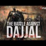 Siapakah Dajjal?