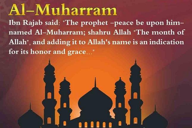 Kenapa Muharram Dinamakan Bulan Allah?